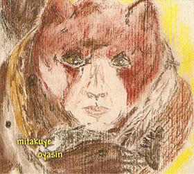 Audio-CD Mitakuye Oyasin